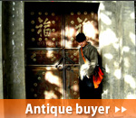 Antique buyer